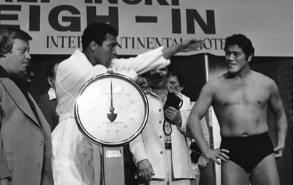 Before Mayweather vs. McGregor, there was Ali vs. Inoki